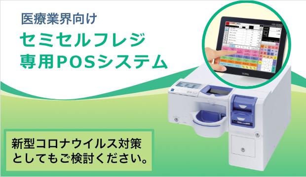 PROSPER NR-3800